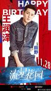 SinaWeibo4