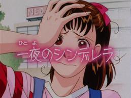 Anime-ep6