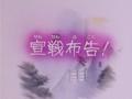 Anime-ep1.png