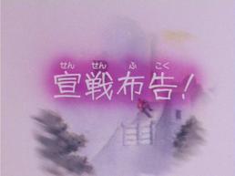Anime-ep1