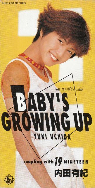 Baby's-Growing-Up