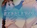 Anime-ep5.png