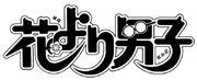 Manga-logo