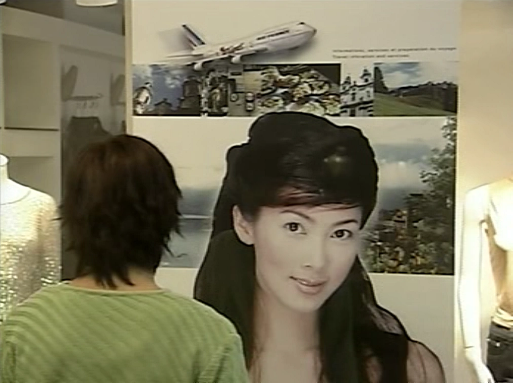 Episode 2 (Meteor Garden) | Hana Yori Dango Wiki | FANDOM powered by