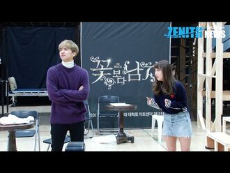 Boys Over Flowers The Musical rehearsal 2 (Zenith News)