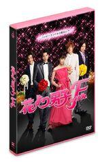 Final-DVD