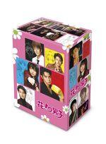 Hanadan-box