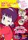 Time Slip! Toei Animation 80s-90s Girls