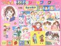 Furoku-stickers2002.jpg