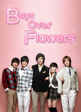 Boys-Over-Flowers-Korean