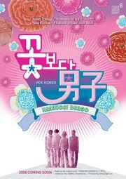 Original-Korean-poster