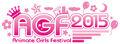 AGF-2015-logo.jpg
