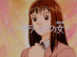 Anime-ep2