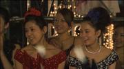 Erika-Minako-wedding