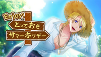 Enjoy! Your Special Summer Holidays Banner