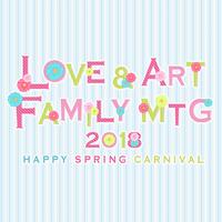 MTG 2018 Icon