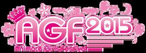 Agf2015 Logo
