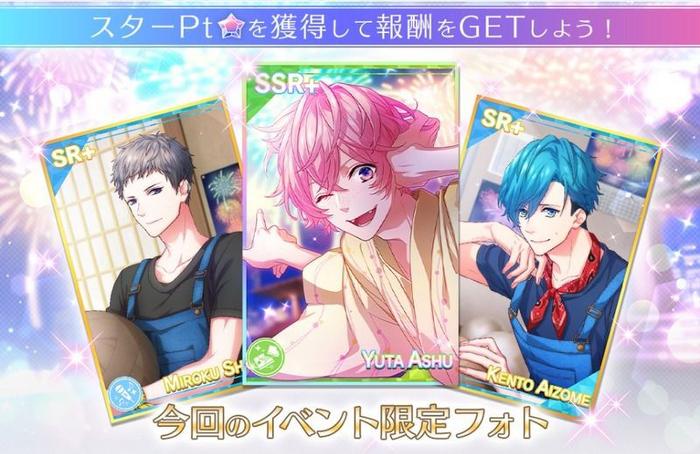 Let's Shoot! Rainbow Sparkle Reward Banner
