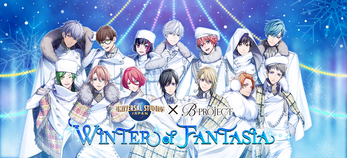 Universal Studios Japan x B-PROJECT Collaboration Event『WINTER of FANTASIA』 Banner