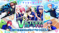 Seize VICTORY! Sports FES Banner