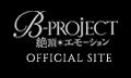 Emotion logo web