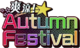 Refreshing Cool! Autumn Festival