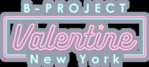 Valentinenewyork Logo
