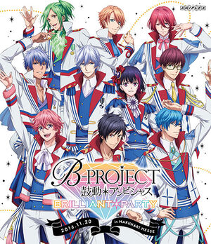 B-PROJECT~Kodou*Ambitious~『BRILLIANT*PARTY』DVD