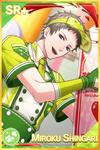 【Seeking Recipes】Shingari Miroku 2
