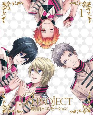 B-PROJECT~Zeccho*Emotion~ 1