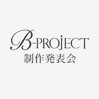 B-PROJECT Production Presentation Icon