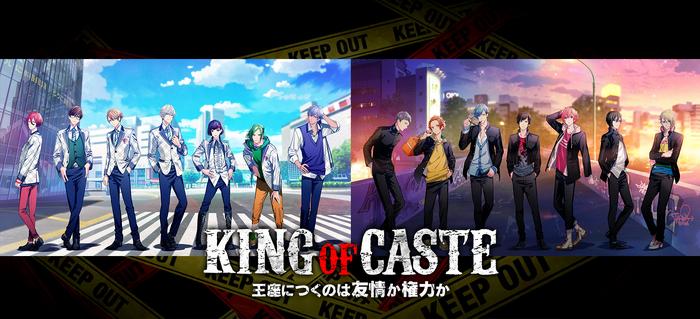 AGF 2016 KING of CASTE Banner