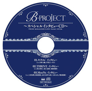 B-PROJECT~Special Interview CD~