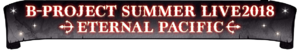 Eternal pacific Logo