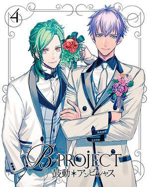 B-PROJECT~Kodou*Ambitious~ 4