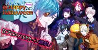 Happy funny Halloween Banner