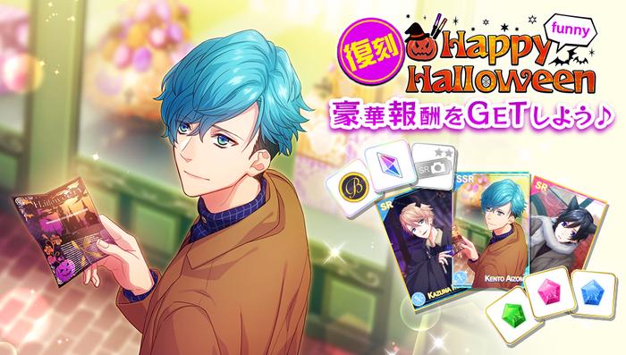 Happy funny Halloween Reward Banner