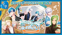 LOVE SONG SESSION Banner