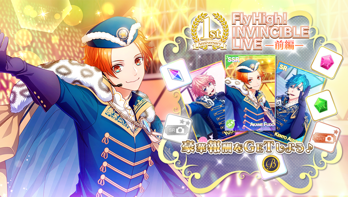 Fly High! INVINCIBLE LIVE (Part 1) Reward Banner