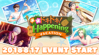 Heart Pounding! Happening VACATION Banner