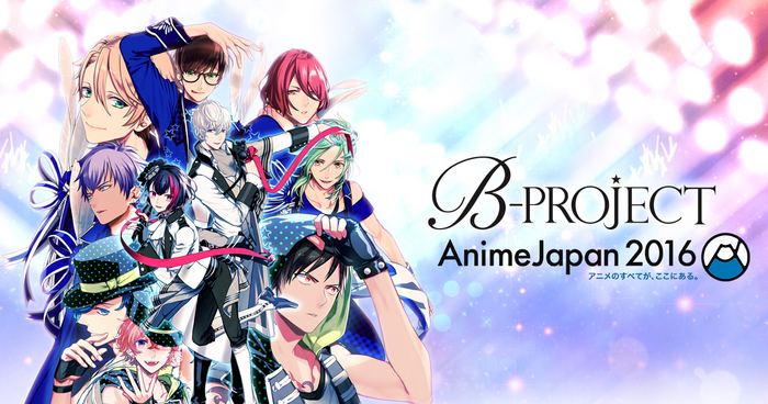B-PROJECT Premium Stage in AnimeJapan 2016 Banner