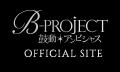 Ambitious logo web