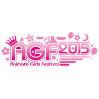AGF 2015 Icon