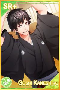 【Hand-me-down】Kaneshiro Goshi 2