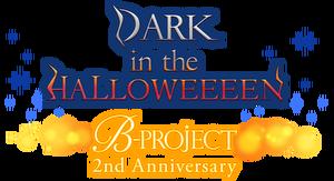 Dark in the Halloween Logo
