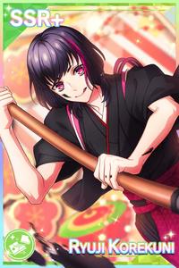 【Kite Flying】Korekuni Ryuji 2