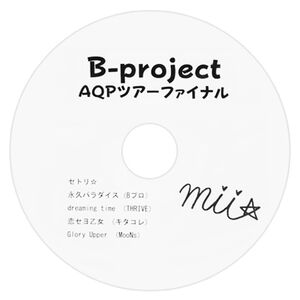 B-PROJECT Pirated Edition CD