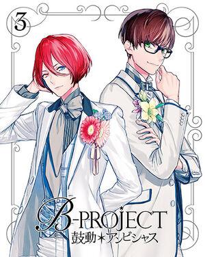 B-PROJECT~Kodou*Ambitious~ 3