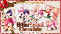Bitter Sweet Chocolate Banner