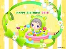 Miroku Birthday 2020